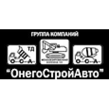 «ОнегоСтройАвто» город Петрозаводск